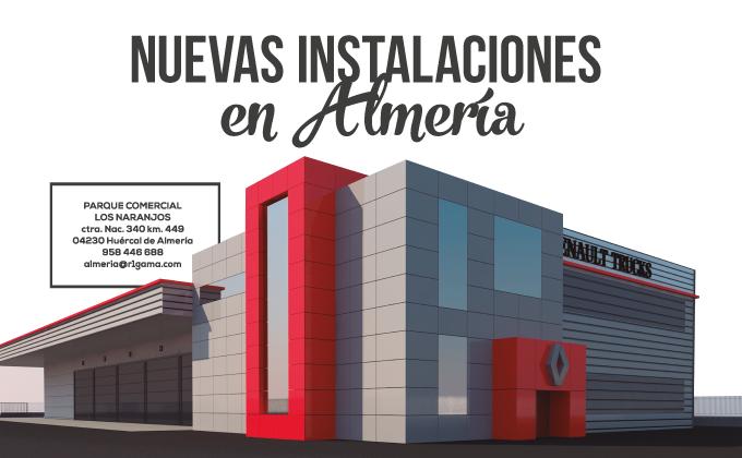 nueva sede en almeria